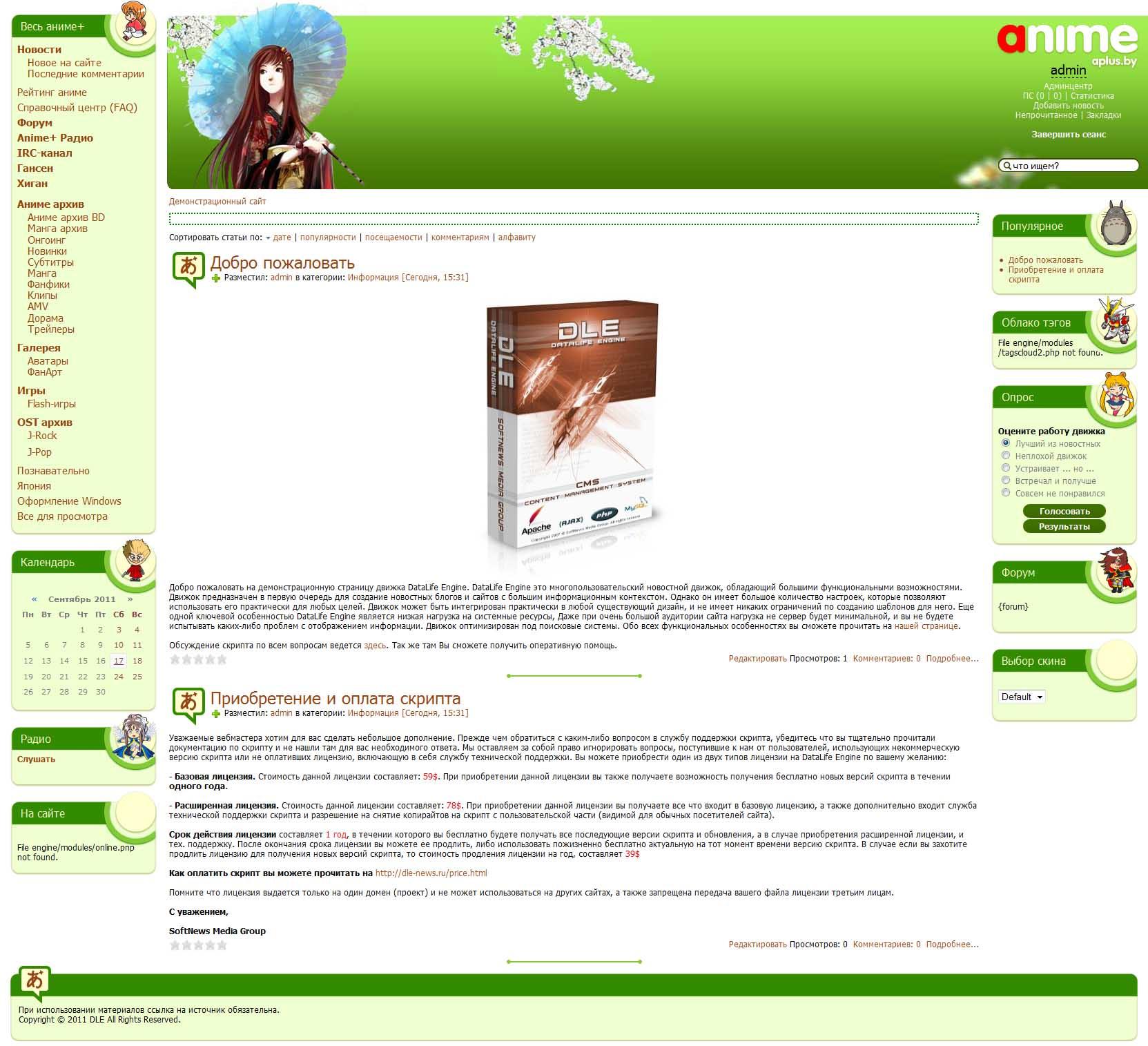 Бесплатный сайт аниме 13 фотография