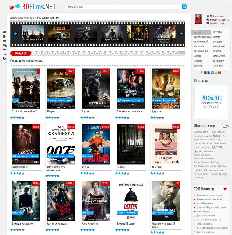 sayt-filmov-kategorii