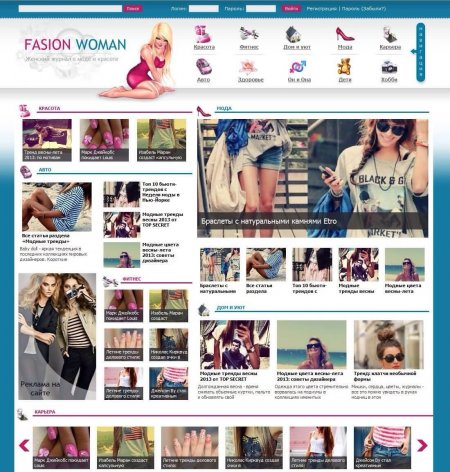 Шаблон Fashion Woman v1 для DLE 10.1
